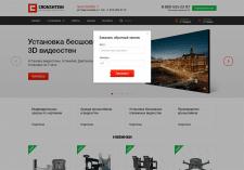 Cronshtein.ru — заказать звонок