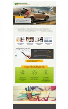 Сайт компании КапиталСервис