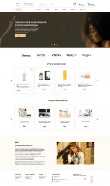 интернет-магазина косметики
