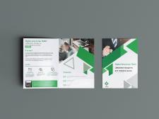 Bi-Fold брошюра для Диджитал-агентства