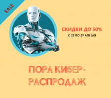 Баннер для страницы вконтакте