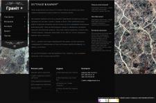 Сайт компанії Граніт+