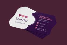 Візитні картки SharBar