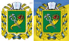 Векторная отрисовка герба