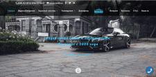Сайт для компании Antenasat