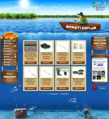 Дизайн сайта на рыболовную тематику