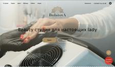 Создание сайта для Beauty Салона