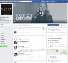 Видео обложка facebook для KOKOS Online boutique