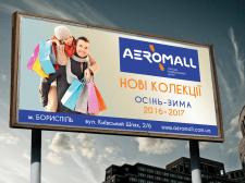 """Дизайн билборда для """"Аэромолл"""""""