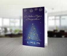 Новогодняя открытка для компании кондиционеров