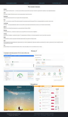 site-portfolio-v.2.0