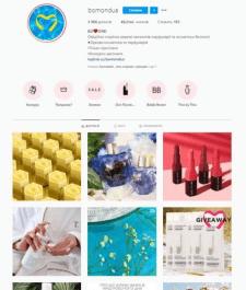 Instagram страница для интернет - магазина