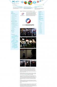 """Обзор конференции """"Siggraph"""", графические технологии"""