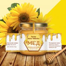 Разработка этикетки для меда