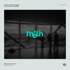 Логотип сервиса электронной почты Me'lin