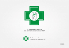 Logo redesign for Stomatologic clinic