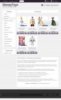 Описание категории для ИМ детских игрушек