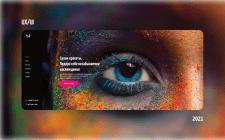 Landing page | UX/UI | Салон красоты