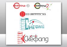 """Логотип строительной компании """"Скефалд"""""""