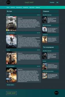 Тестовый мини сайт магазина игр