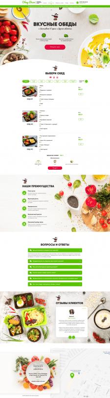 Дизайн страницы сайта по доставке обедов