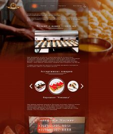 Редизайн главной страницы кондитерского сайта