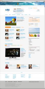 Информационный портал компании «НТК»