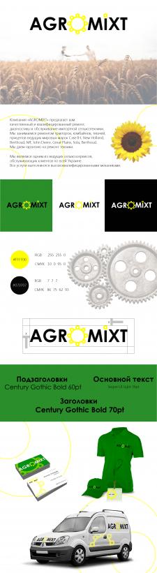 Логотип AGROMIXT