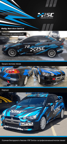 Брендирование авто. Разработка логотипа