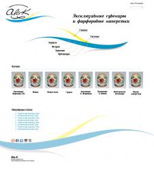 Украинские фарфоровые сувениры