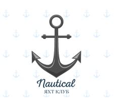 """Логотип для частного яхт клуба """"NAUTICAL"""""""