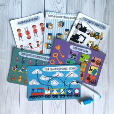 Карточки с заданиями для детей