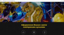 Створення сайту-візитки