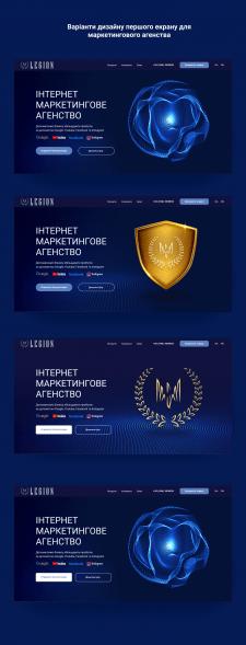 Дизайн первого екрана сайта