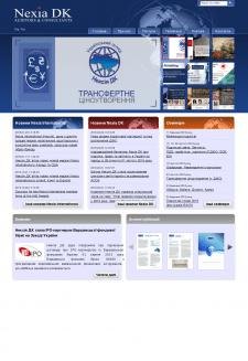 Аудит сайту www.dk.ua