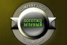 Логотип зеленый