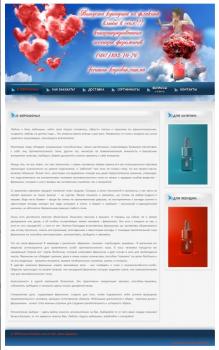 feromon-kupidon.com.ua
