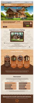 Дизайн целевой страницы «Русские дома»