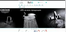 интернет магазин на CMS SIMPLA