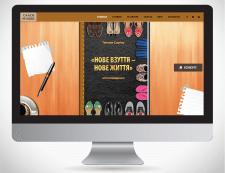 Дизайн сайта Coach-Stories