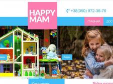 Интернет магазин детских товаров Happy Mam