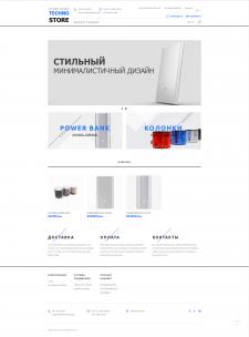 CMS Opencart. PowerBank