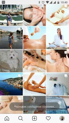 Ведение страницы в инстаграм - массаж