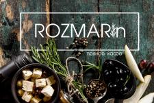 Логотип для кафе ROZMARIn