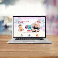 Smart Kids - Landing Page
