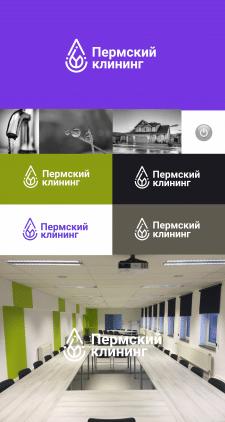 Лого для клининговой компании