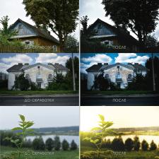 Обработка фотографий (стилизация и ретуширование)