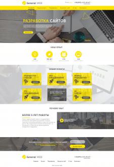 Дизайн сайта для Web-студии