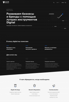 Ilion Digital