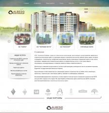 Корпоративный сайт компании Albedo